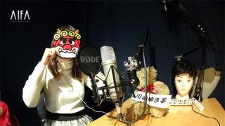 川手ゆき子のねむくなる話 収録後コメンタリー 第45回放送 生きる/バレンタイン